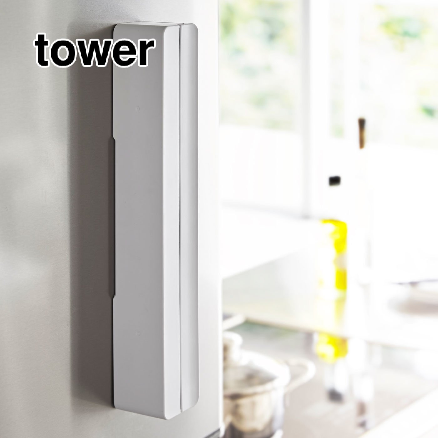 tower マグネットラップケース  Lサイズ