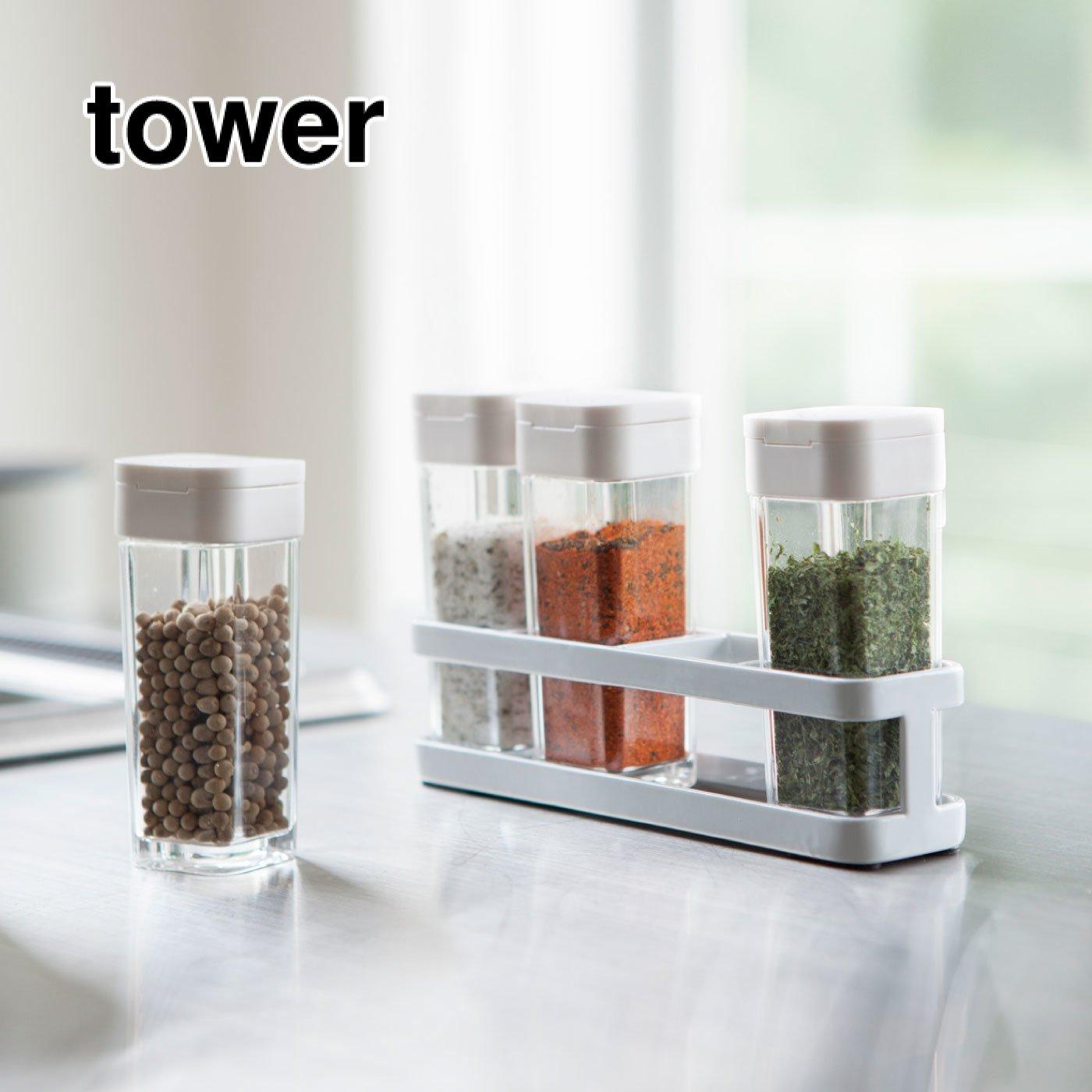 tower スパイスボトル&ラック 4個セット