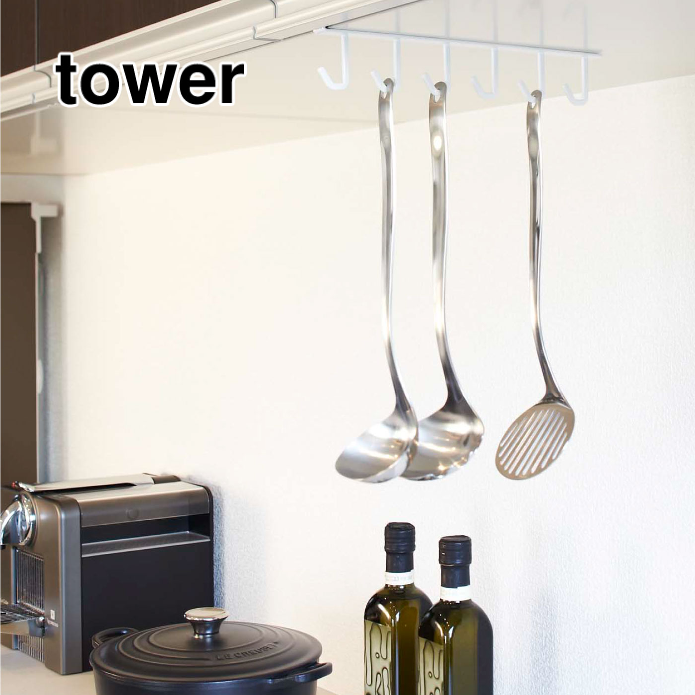 tower 戸棚下キッチンツールフック