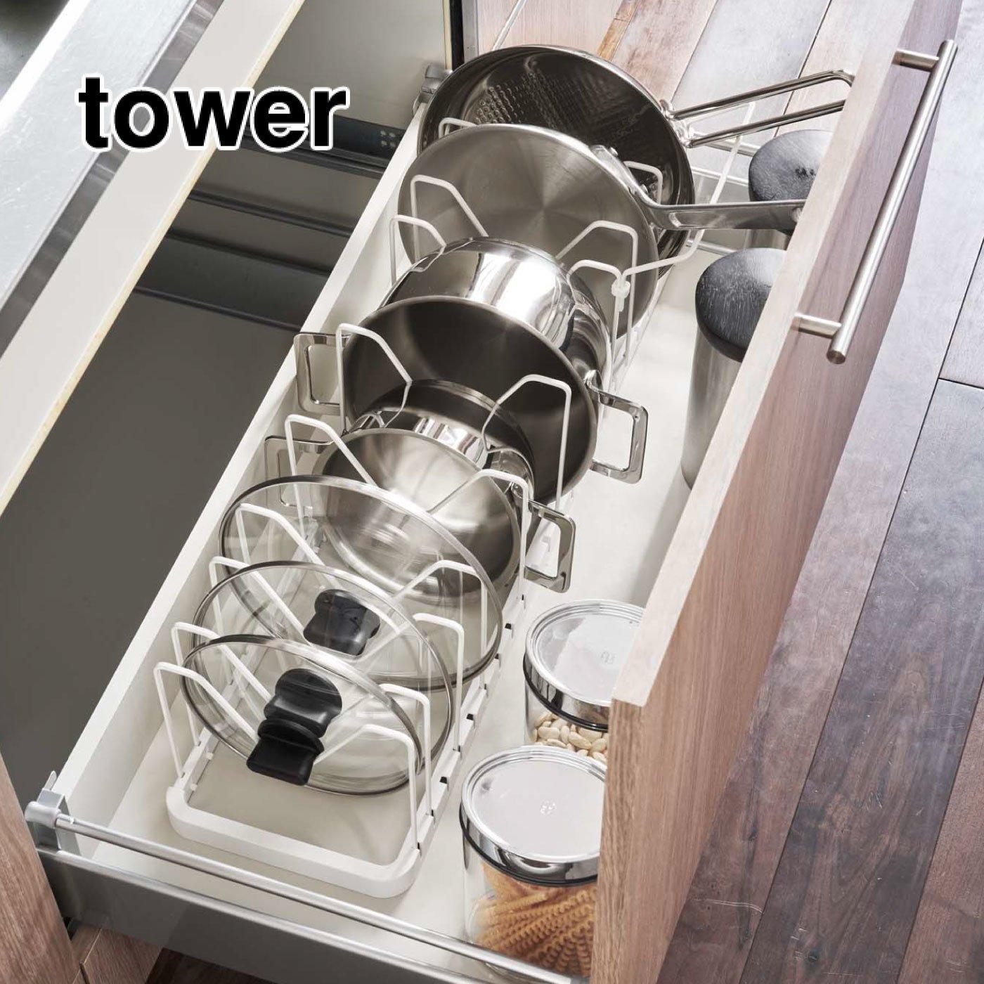 tower シンク下 伸縮鍋蓋&フライパンスタンド