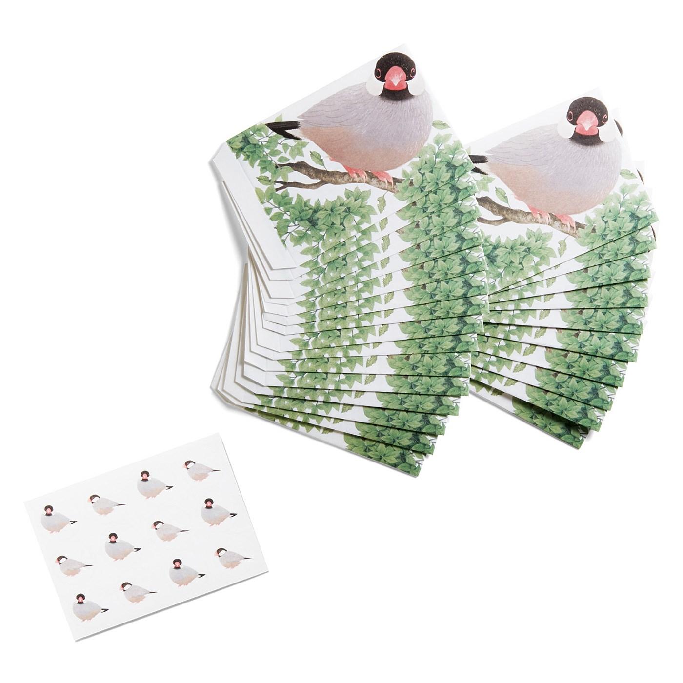 ポチ袋25枚 シールシート(12ピース)1枚
