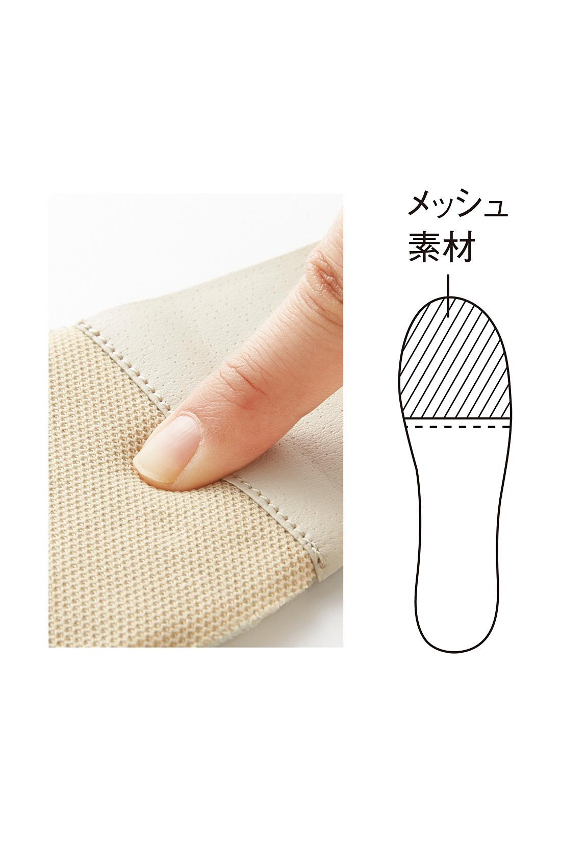 ふかふか弾力のあるクッション入り中敷き。さらに足先はムレにくいメッシュ素材で快適な履き心地。