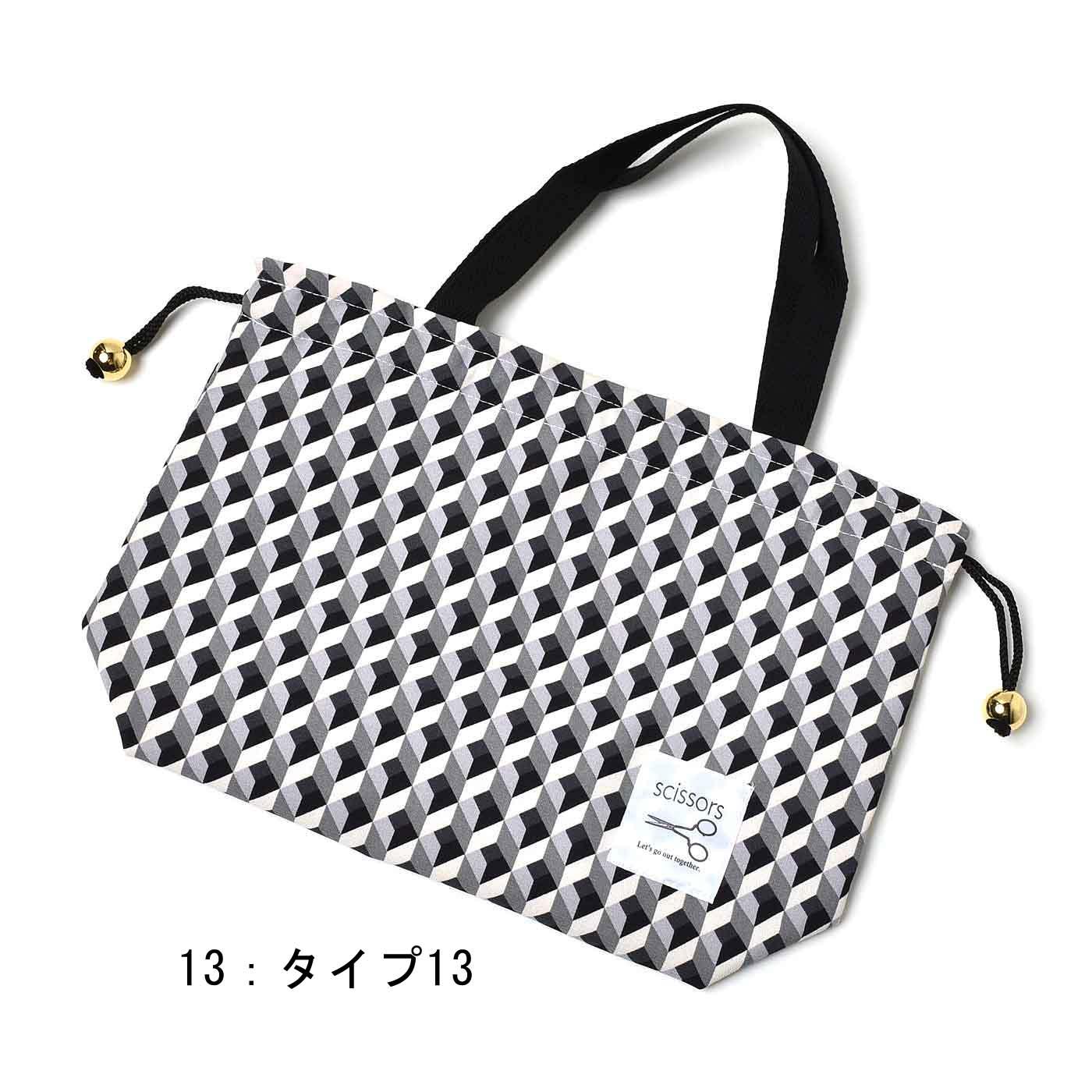 タイプ13:きんちゃくタイプのバッグインナー 縦約23cm、横約33cm、まち幅約8cm、持ち手の長さ約35cm