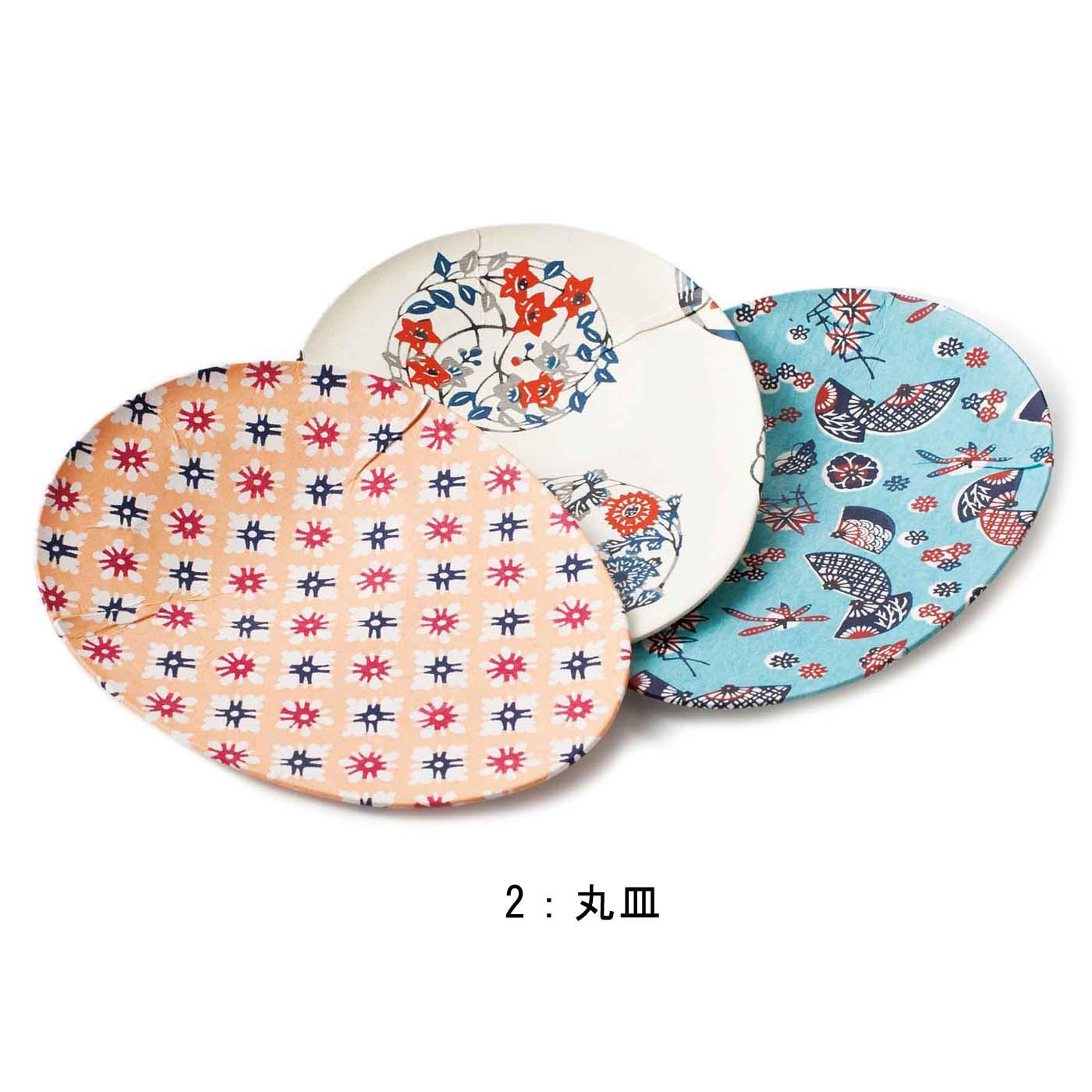 丸皿 3枚(柄違い):紙(水蝋コーティング) 縦約22cm、横約15.5cm