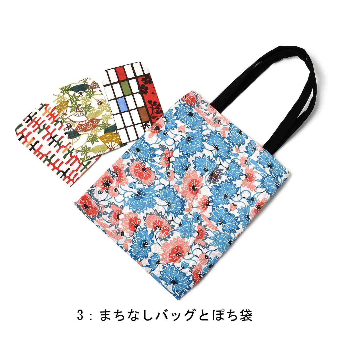 まちなしバッグ 1個:綿 縦約22cm、横約18cm(持ち手含まず) ぽち袋 3枚:紙 縦約11cm、横約6.5cm