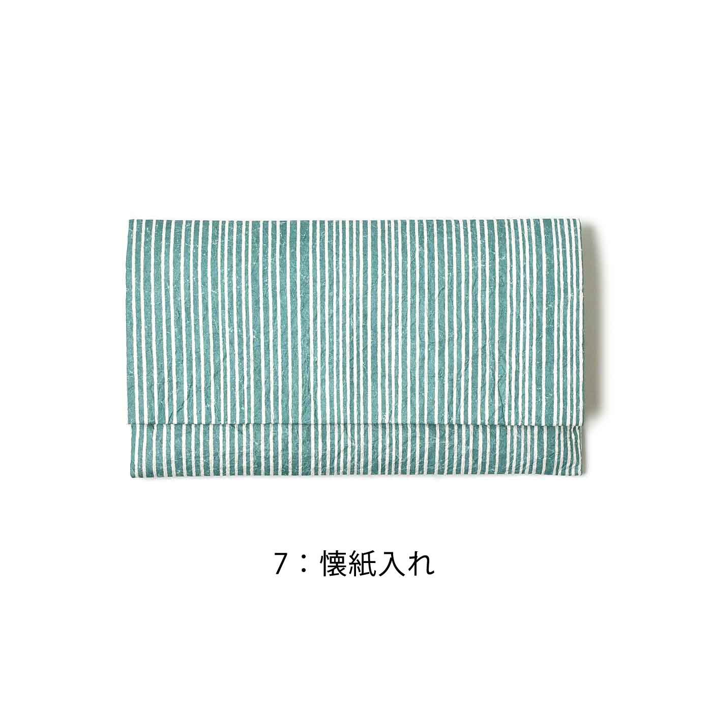 懐紙入れ 1個:紙、プラスティック、ポリエステル 縦約10cm、横約17.5cm 懐紙 30枚:紙 縦約15cm、横約17cm