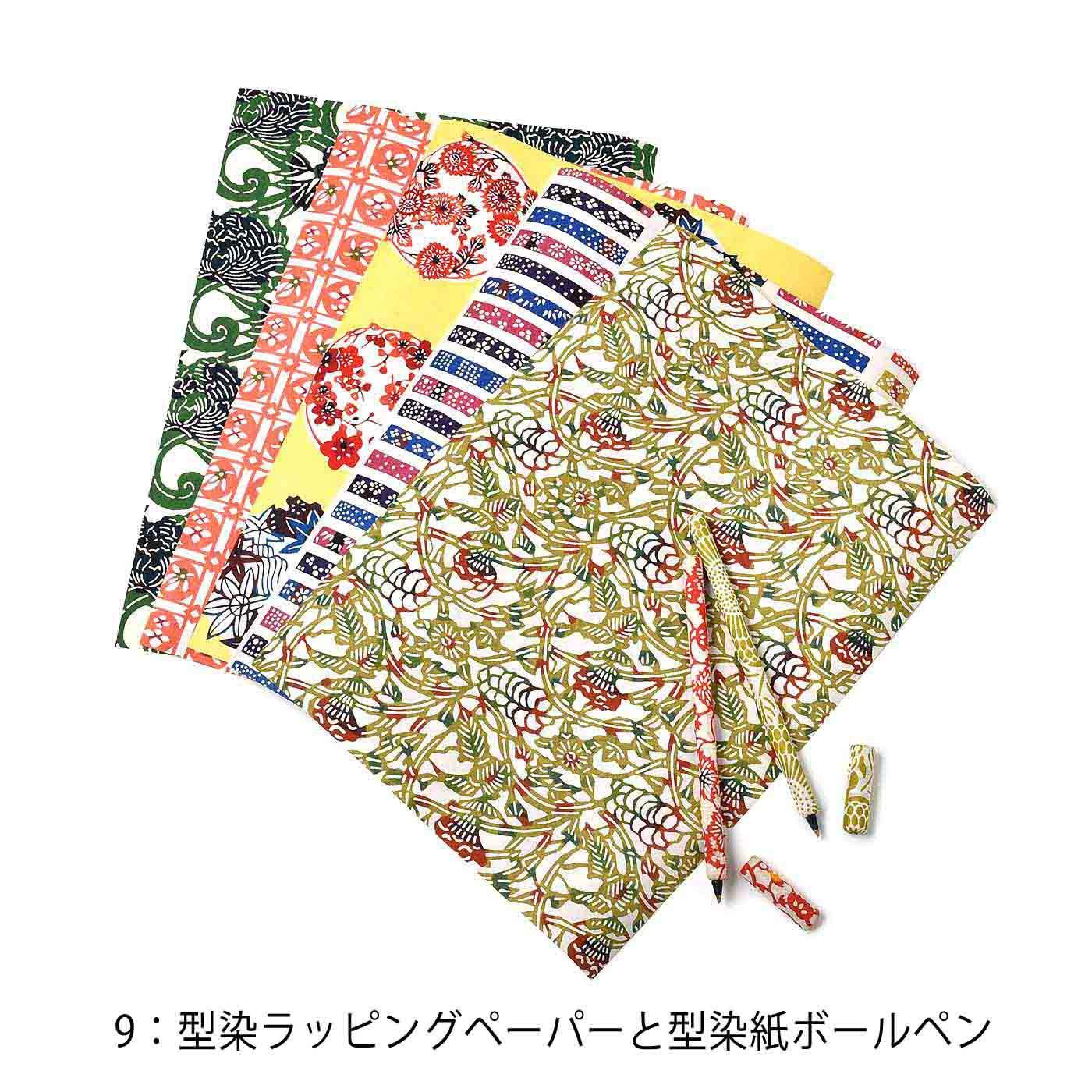 型染ラッピングペーパー 5枚:紙 縦約22cm、横約30cm 型染紙ボールペン 2本:紙など 長さ約17cm