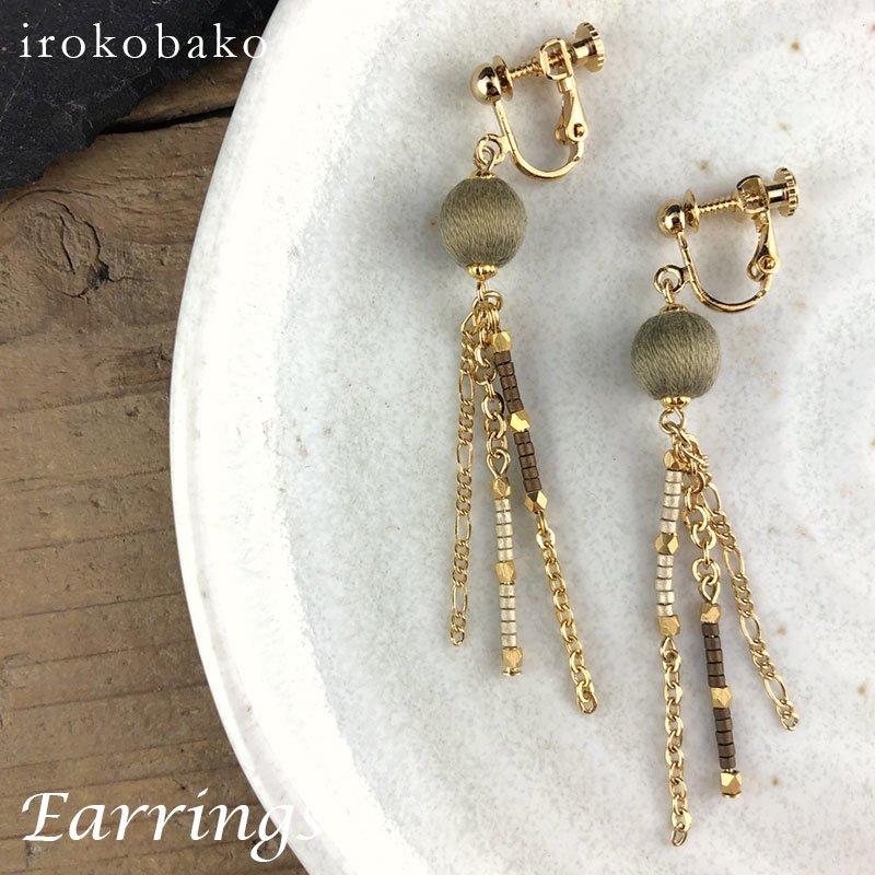 irokobako 高級刺しゅう糸の巻き玉とチェーンとビーズのイヤリング