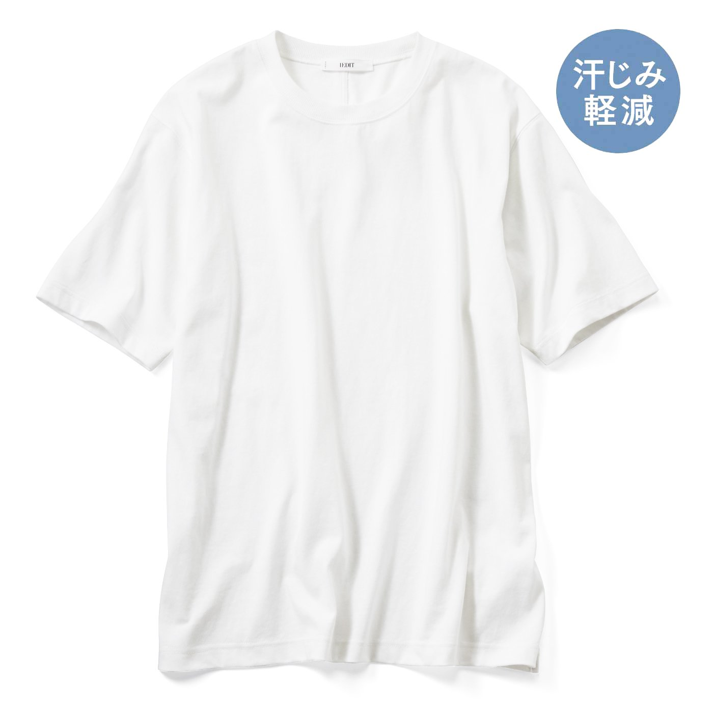 IEDIT[イディット] ユニセックスで使える 汗じみ軽減加工のコットンTシャツの会