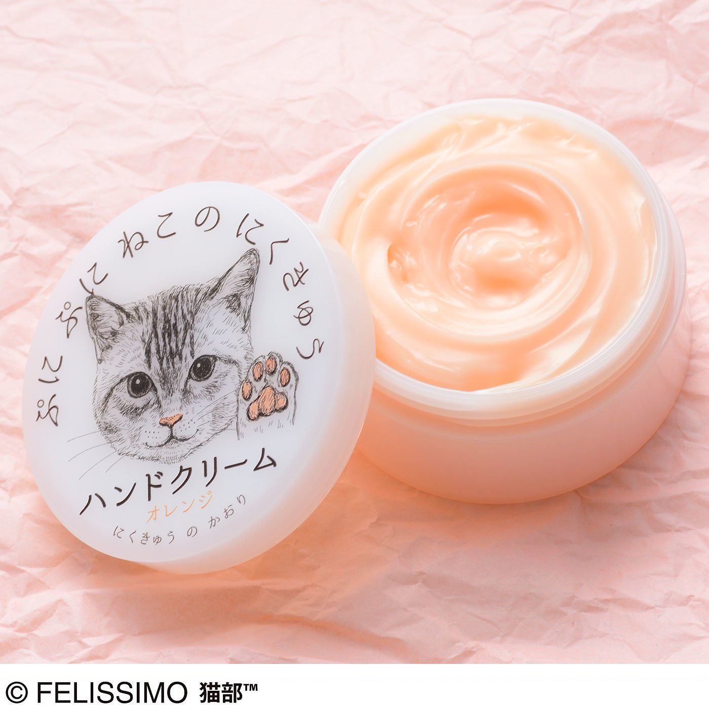あの猫(こ)とおそろい!? プニプニ肉球の香りハンドクリーム〈オレンジ〉の会