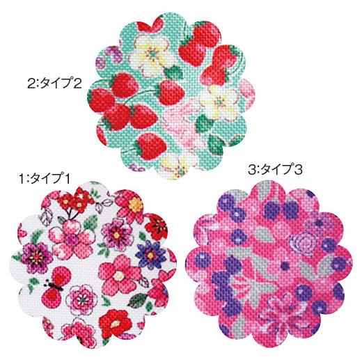 柄は全部で3種類。お花畑のどこかに生き物が隠れているよ。