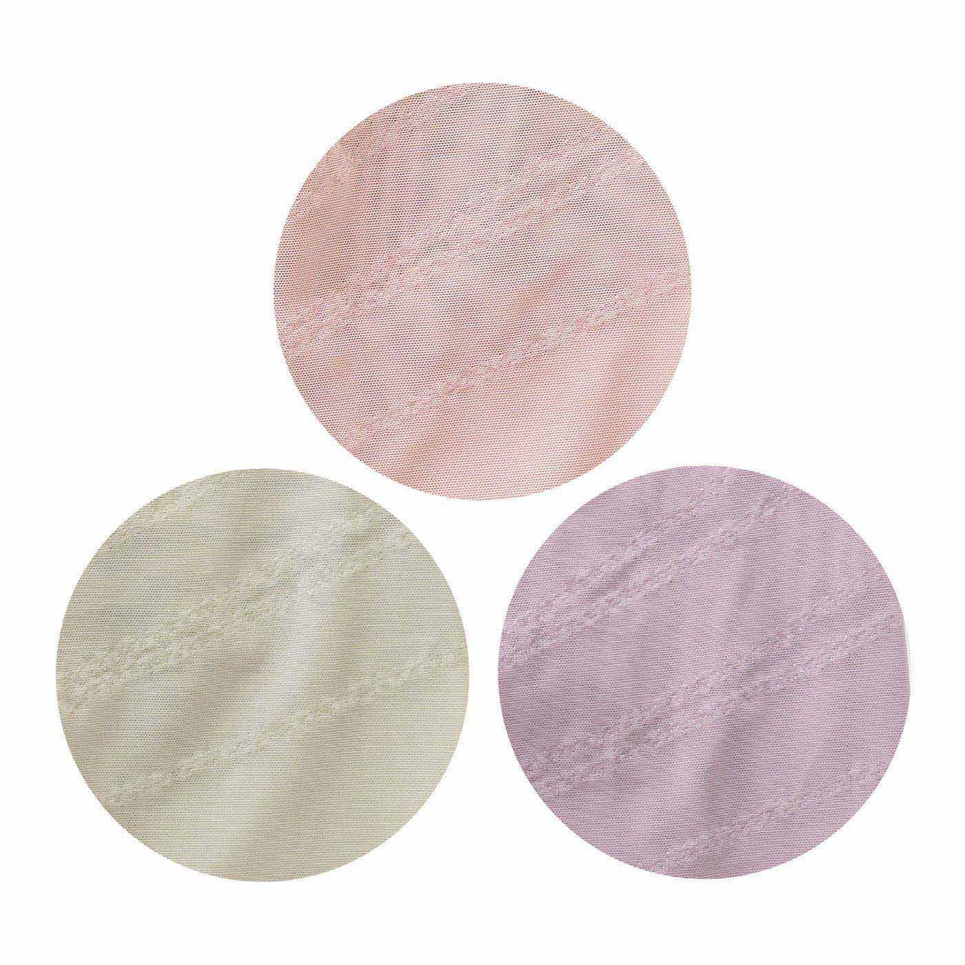 〈ピンク〉〈グレー〉〈パープル〉の3色展開。