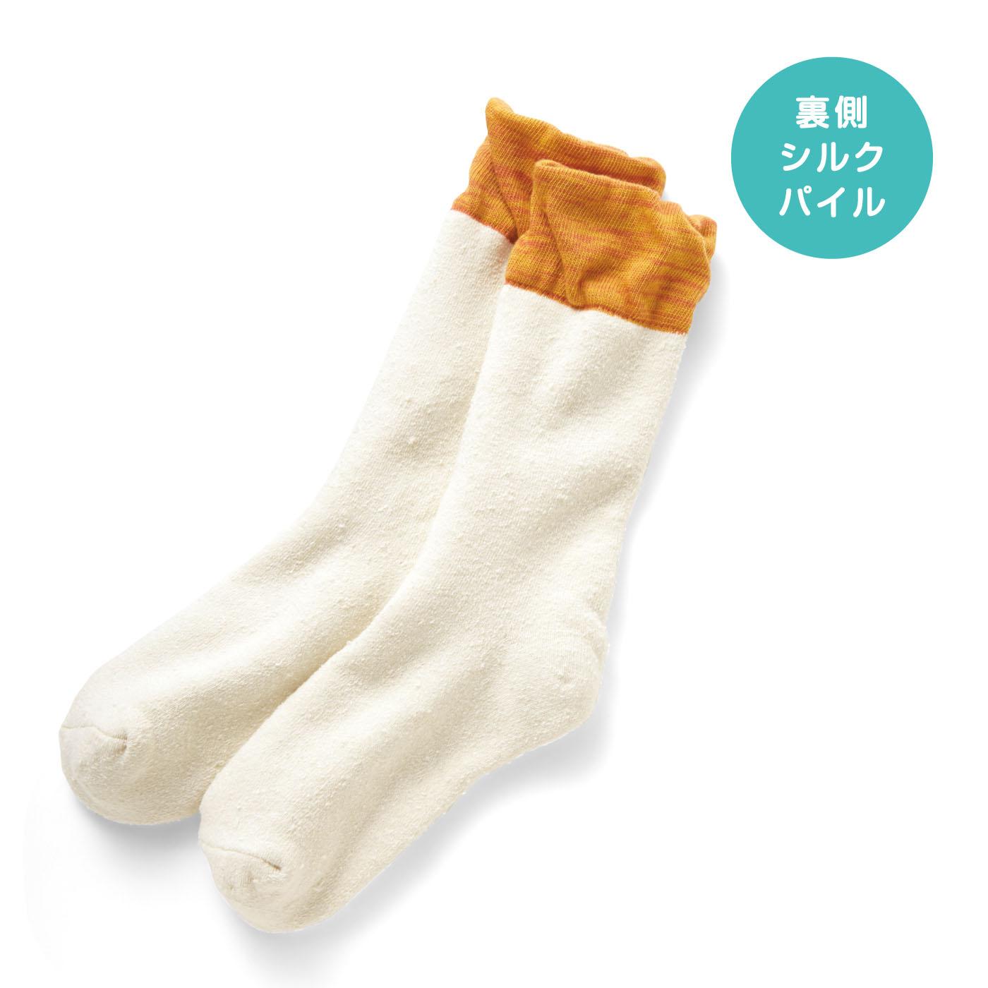 ふわもこ密集シルクパイルに包まれる お風呂上がり靴下の会