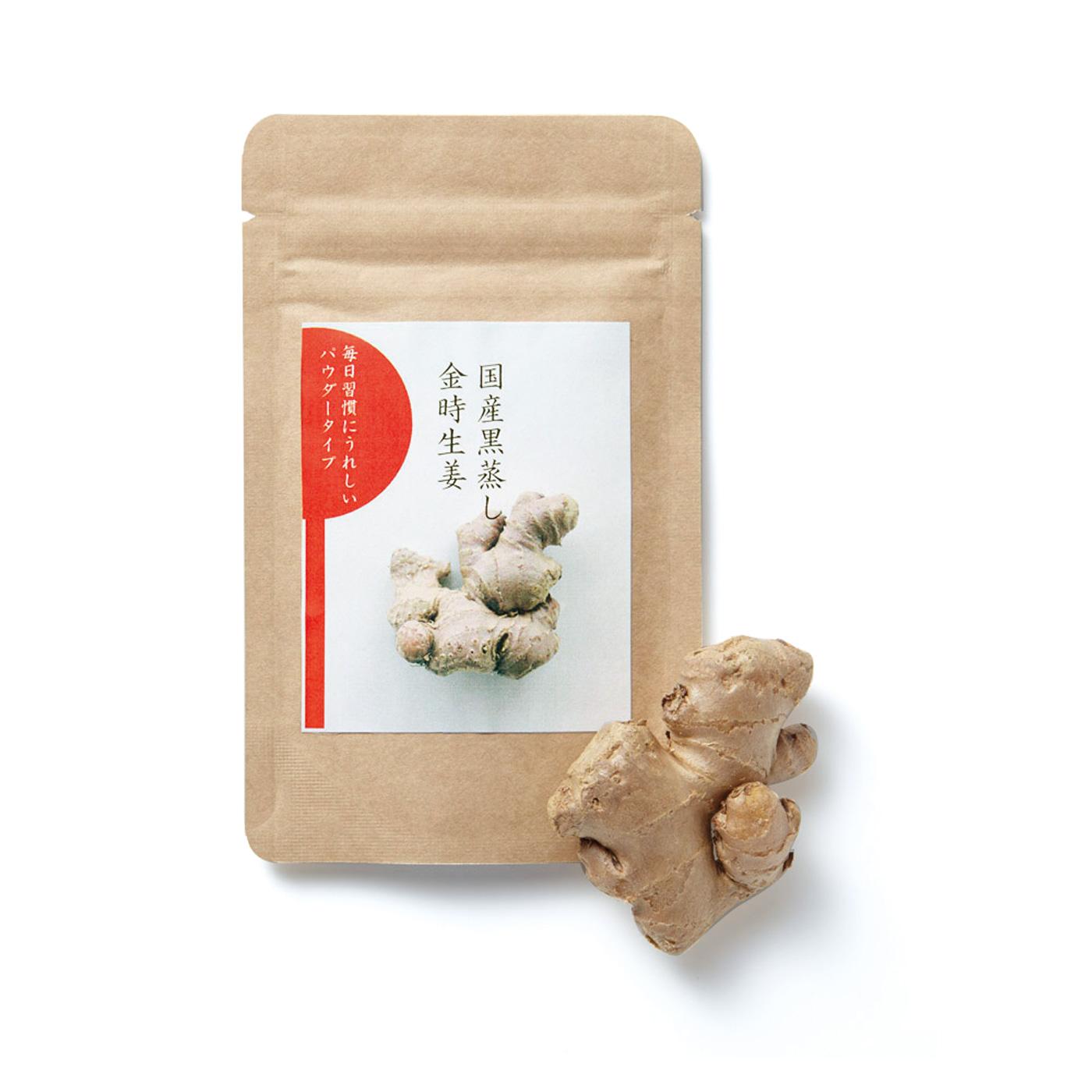 フェリシモ 毎日ひとさじ! 食習慣を変える 国産黒蒸し金時生姜(しょうが)パウダーの会