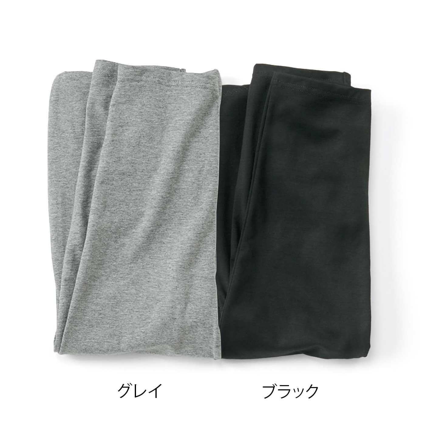 いろいろなお洋服に合わせやすい綿混素材&定番カラーも◎。