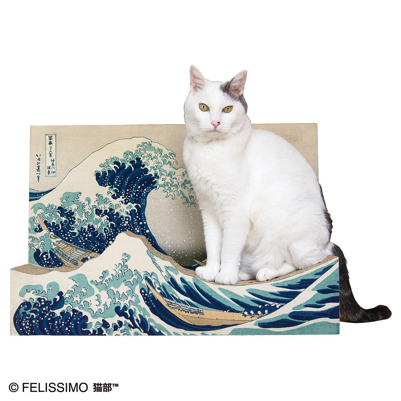 猫部×ミュージアム部 名画をたしなむ猫のつめとぎ〈葛飾北斎 神奈川沖浪裏〉