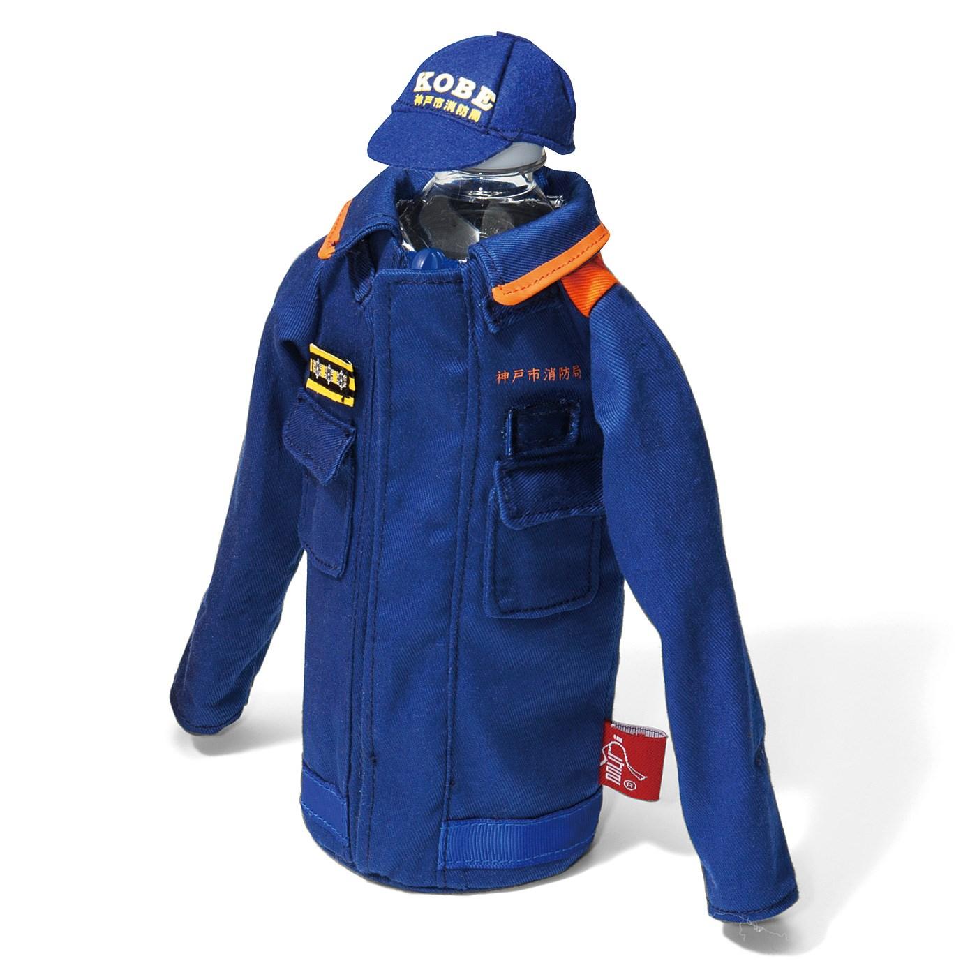 フェリシモ ミュニデ(R)デザインは手をつなぐ! ペットボトルホルダー 「神戸市消防局モデル 活動服(ブルー)」