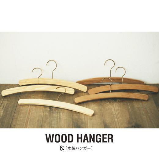 クラシックでシンプルな形の木製ハンガー6本セット。 ハンガーラックに掛けておくだけでも雰囲気よく、見せたい服や、アクセサリーなどの収納に役立てて。  ■素材:天然木(マツ)、スチールなど  ■サイズ:高さ約13cm(フック含む)、幅約37cm、厚さ約1cm