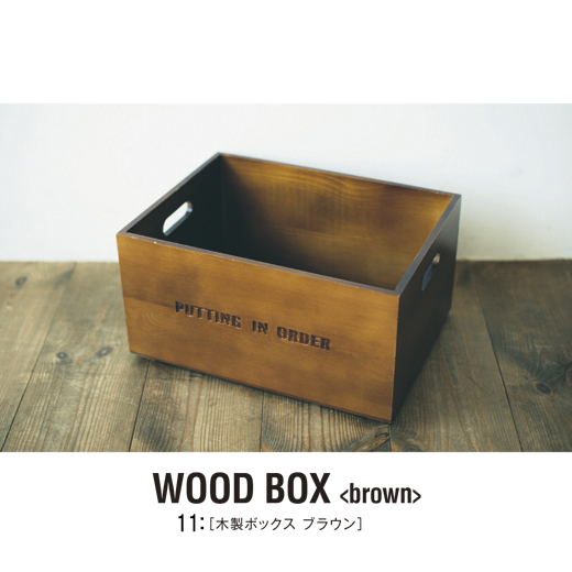 使い道が広がる、底面がA4サイズの木製ボックス。立て置きにして本棚にしたり、オープンラックに乗せてディスプレイのアクセントにしたり。スタッキング可能なのでスタイリッシュに収納できます。  ■素材: 合板(ポプラ)  ■サイズ: 高さ約16cm、幅約32cm、奥行き約24cm