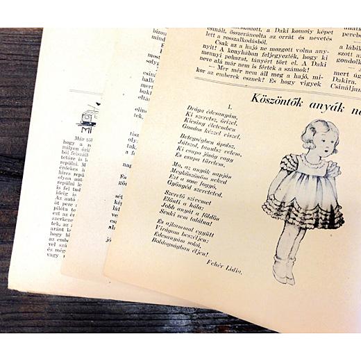 ハンガリーの図書館で見つけた、子ども向けの古い雑誌の挿絵があまりにかわいらしかったので、そのままグラシンバッグにプリントしました。