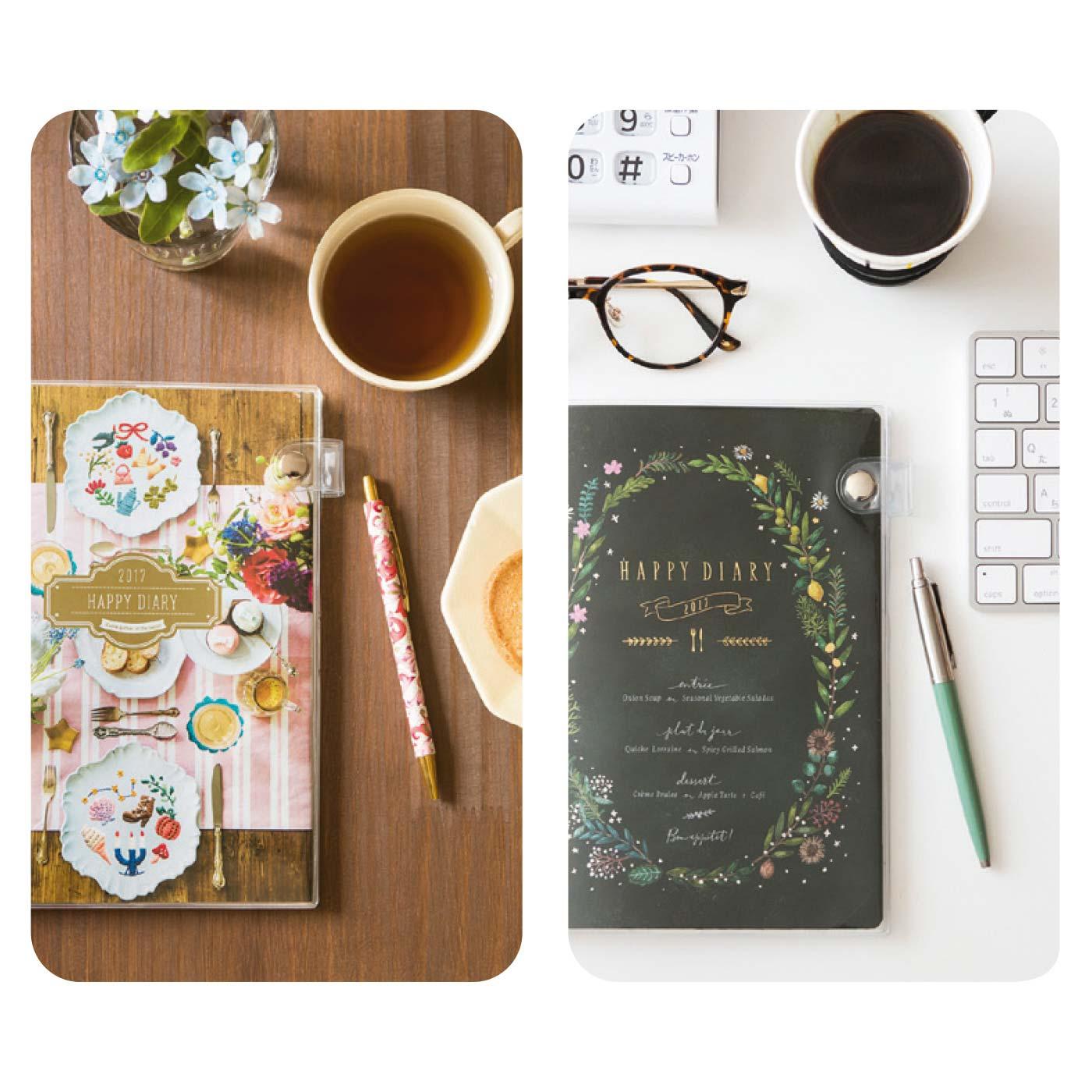 表紙は2パターン。その日の気分で取り替え可能です。プライベート、お仕事、シーンによって使い分けても。