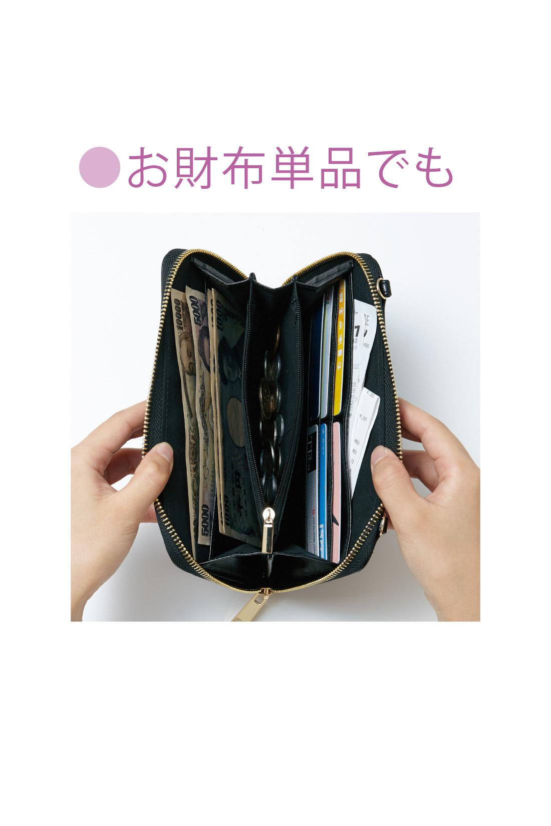 ガバッと開いて使いやすい、容量もたっぷりのお財布。