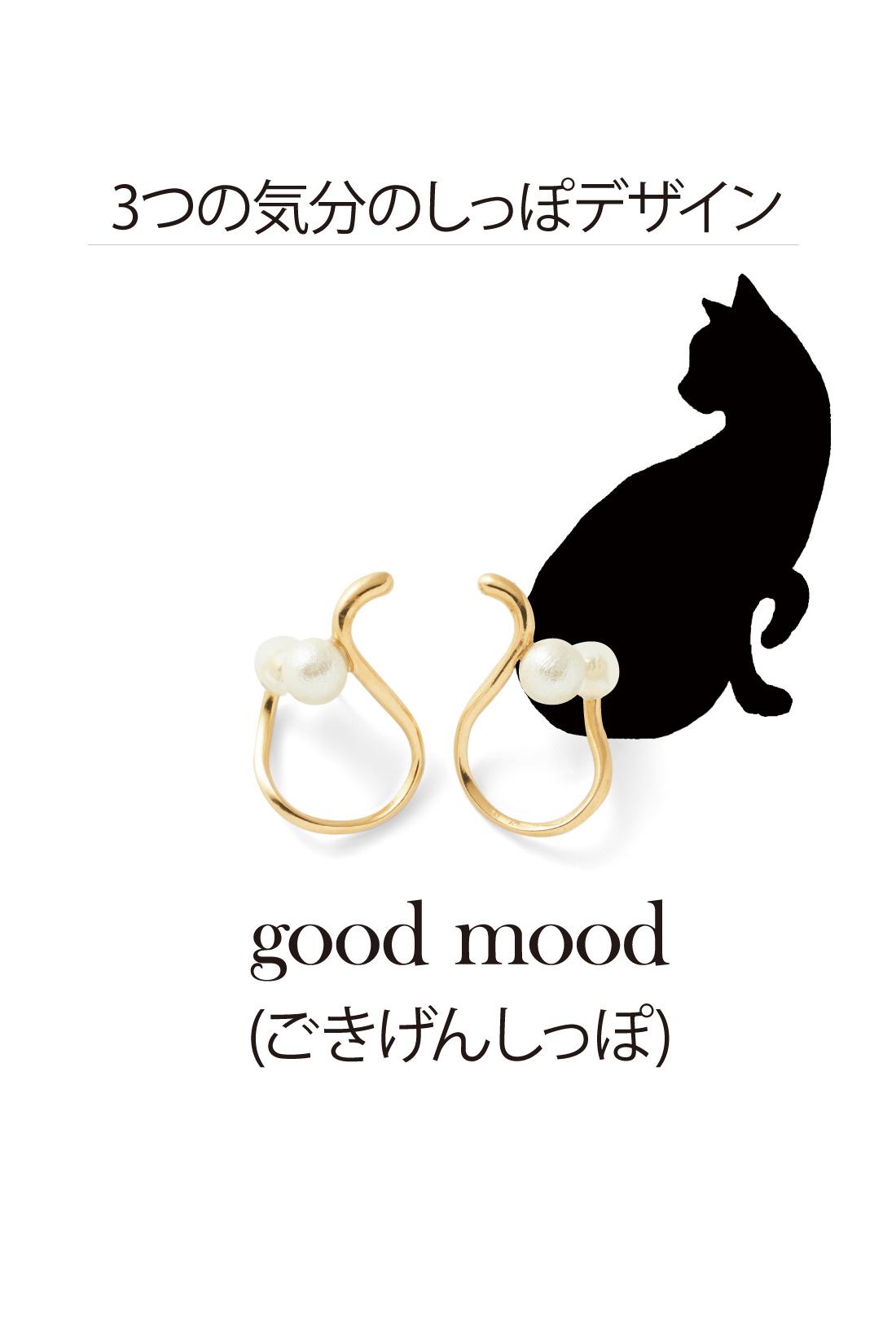 good mood 〈ごきげんしっぽ〉