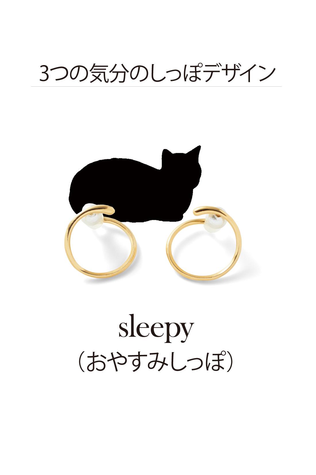sleepy 〈おやすみしっぽ〉