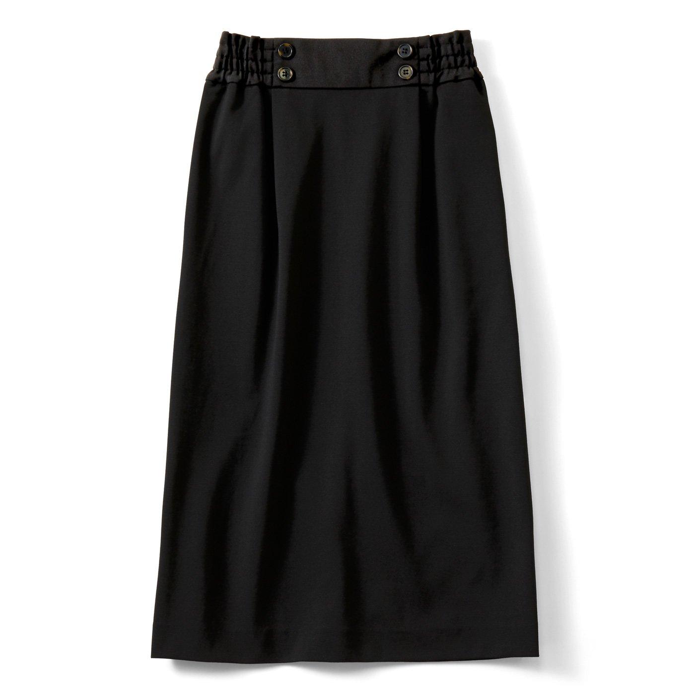IEDIT[イディット] UV&抗菌防臭で安心 伸びやかできれいなバレエフィット(R)スカート〈ブラック〉