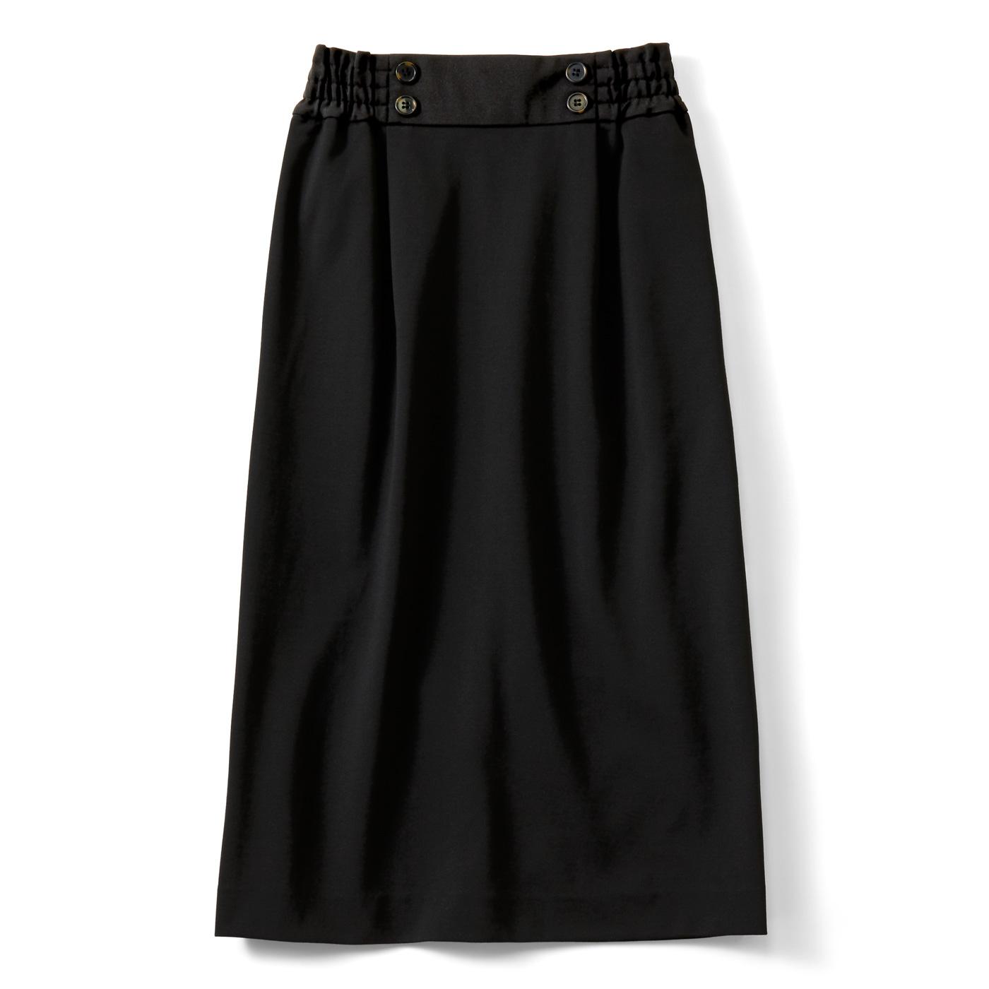 UV抗菌バレエスカート〈ブラック〉IE