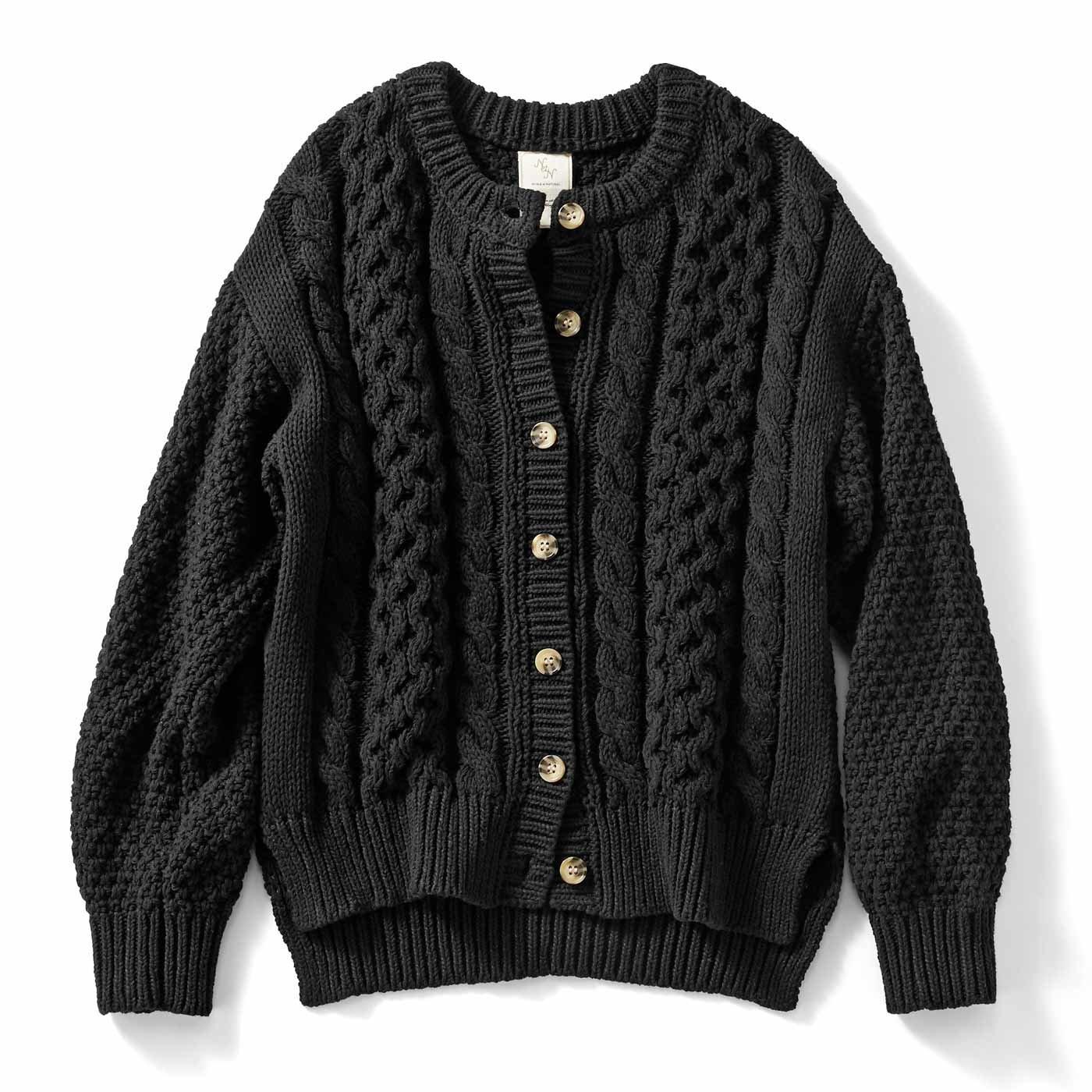 IEDIT[イディット] コットンニットのケーブル編みカーディガン〈ブラック〉