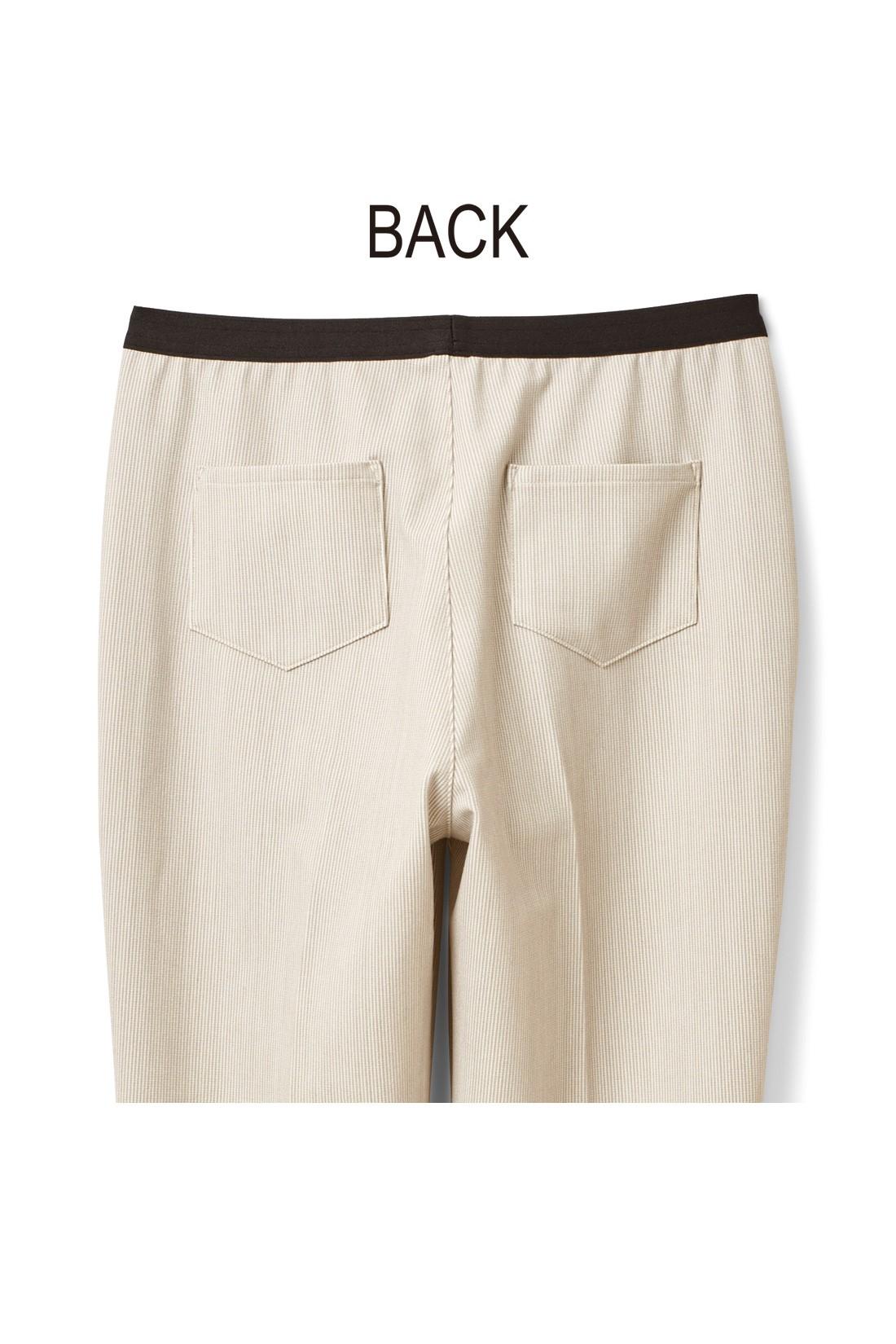 後ろはヒップラインをカバーするポケット付き。ウエストは平ゴムできちんと見えるけどラクちんな仕様。