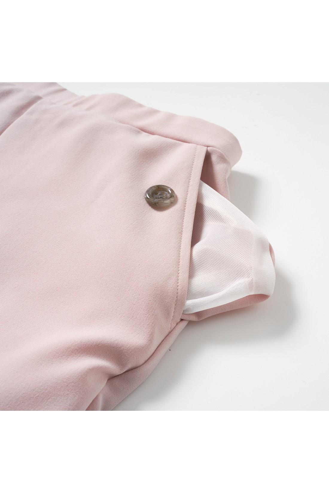 ポケット袋布をメッシュ素材にして涼感UP。※お届けするカラーとは異なります。