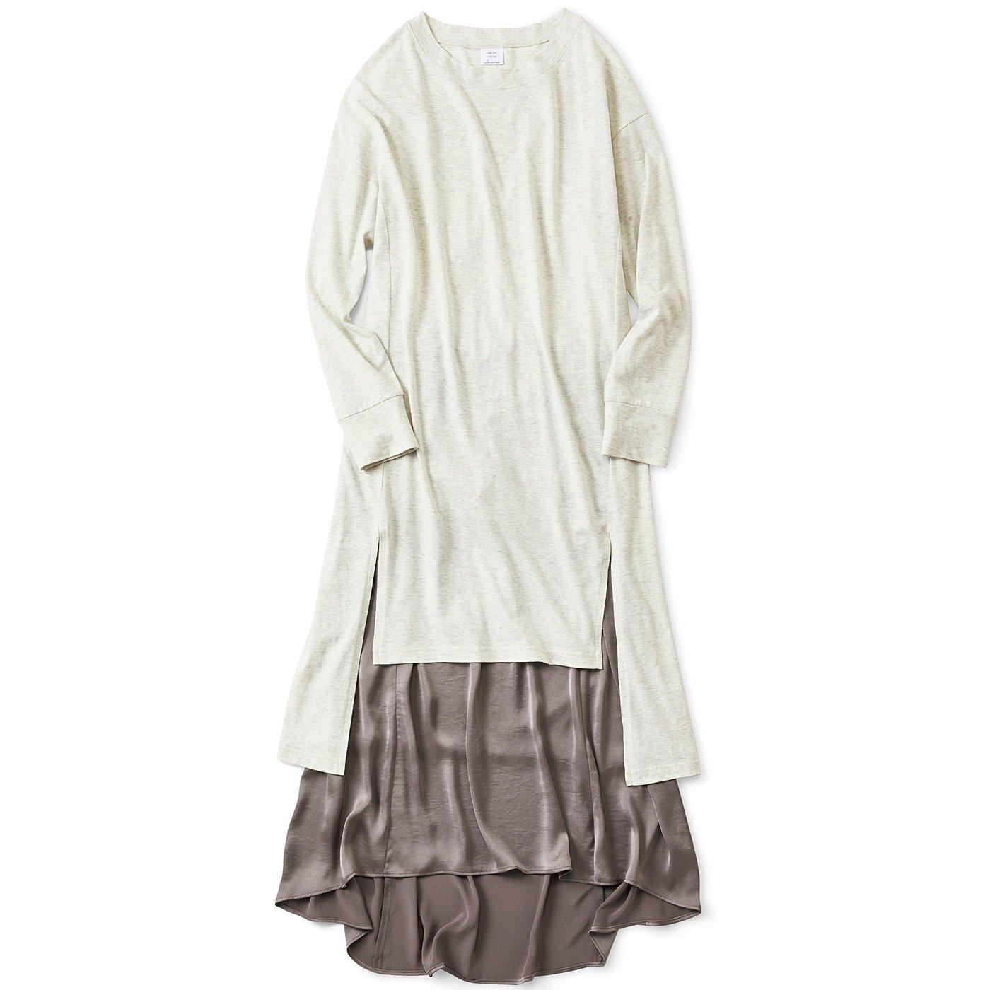 HIROMI YOSHIDA. サテンスカートとチュニックのセットアップ