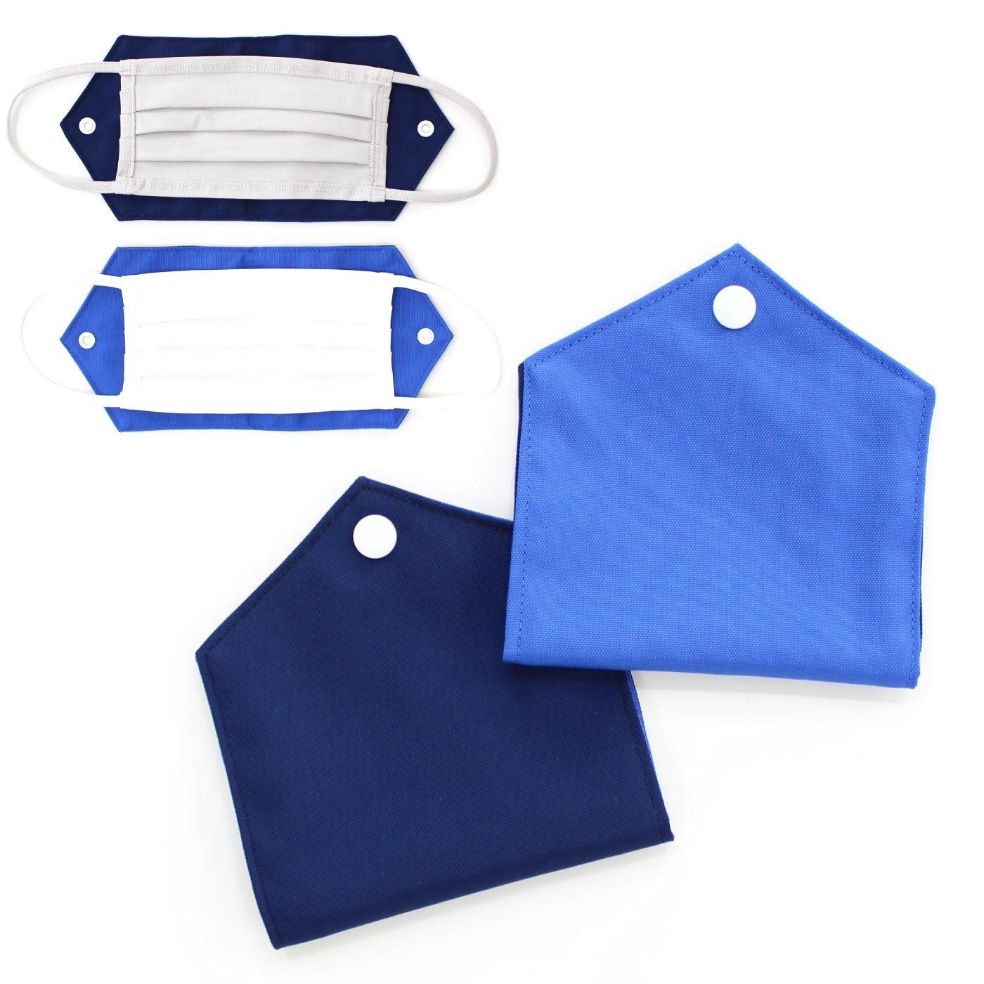 【WEB限定】IEDIT[イディット] デスクやカフェでちょっとした一時置きに便利な マスクをたたんで収納できるカラフルホルダー2個セット〈ネイビー・ブルー〉