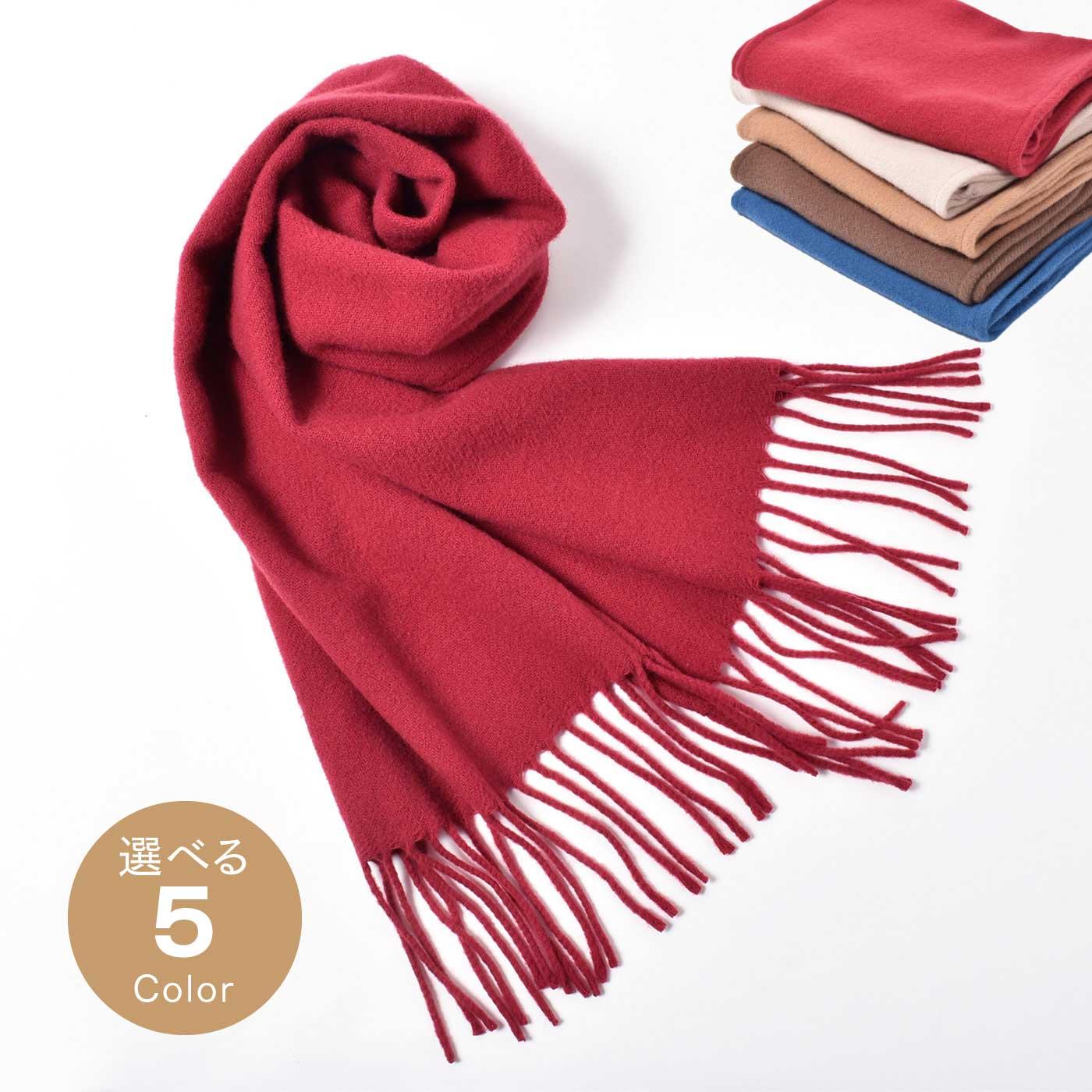 フェリシモ 毛布屋さんが作ったふんわりウール100%マフラー