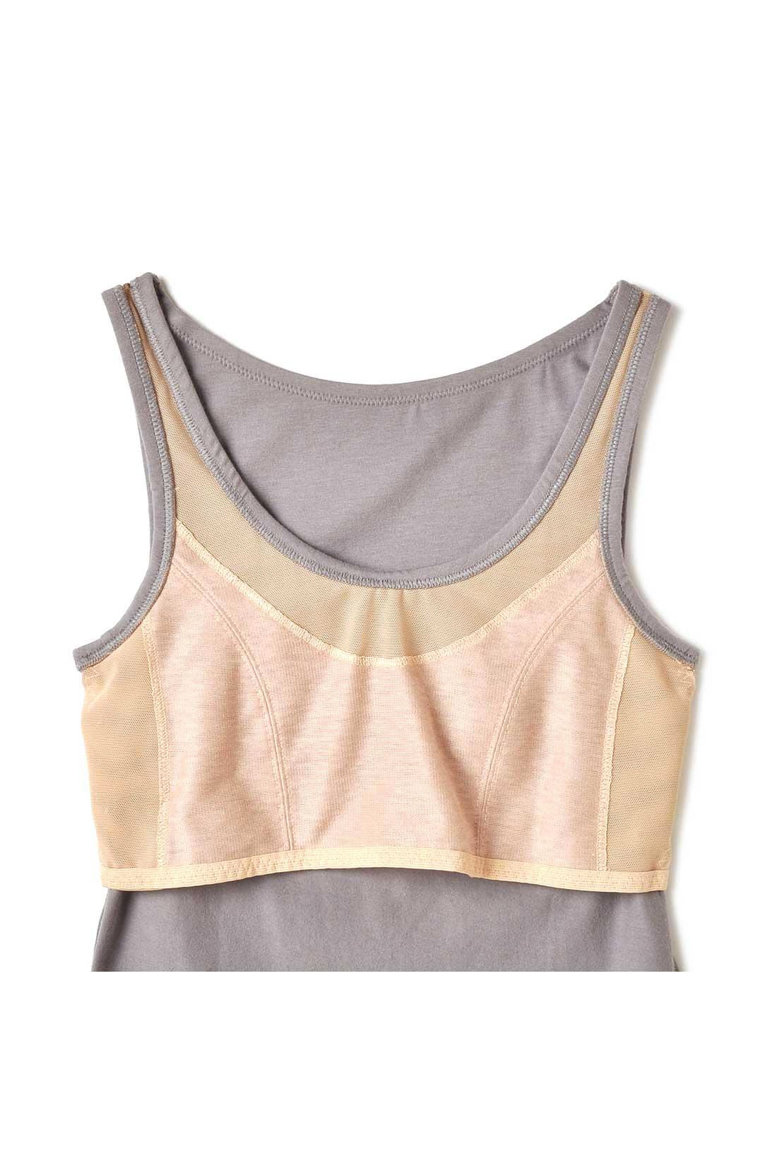 FRONT(肌側) 二重仕立てのパワーネットでバストをフラットに。バスト部分は肌にやさしい綿混素材で、胸もとがむれにくい工夫をしています。