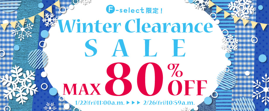 Witer Clearance SALE 80%OFF