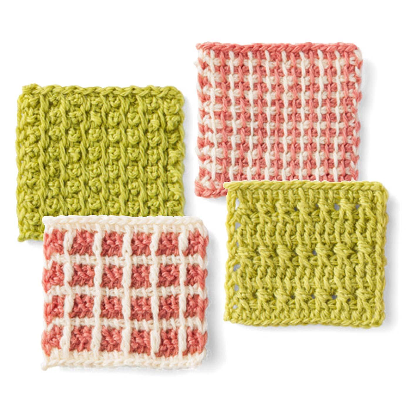 模様編み 2