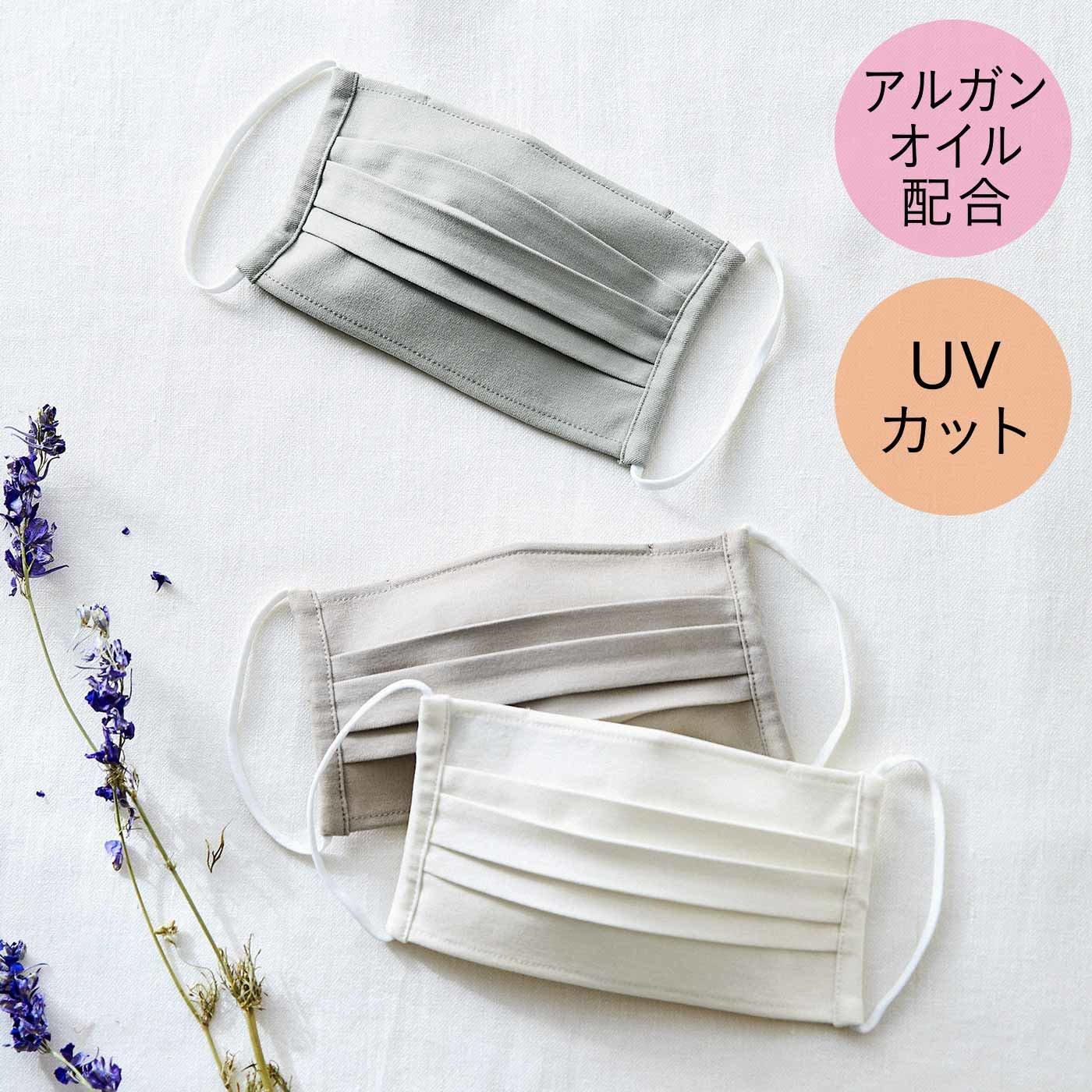 IEDIT[イディット] UVケア アルガンオイル配合でなめらかな肌ざわりがうれしい プリーツ布マスク