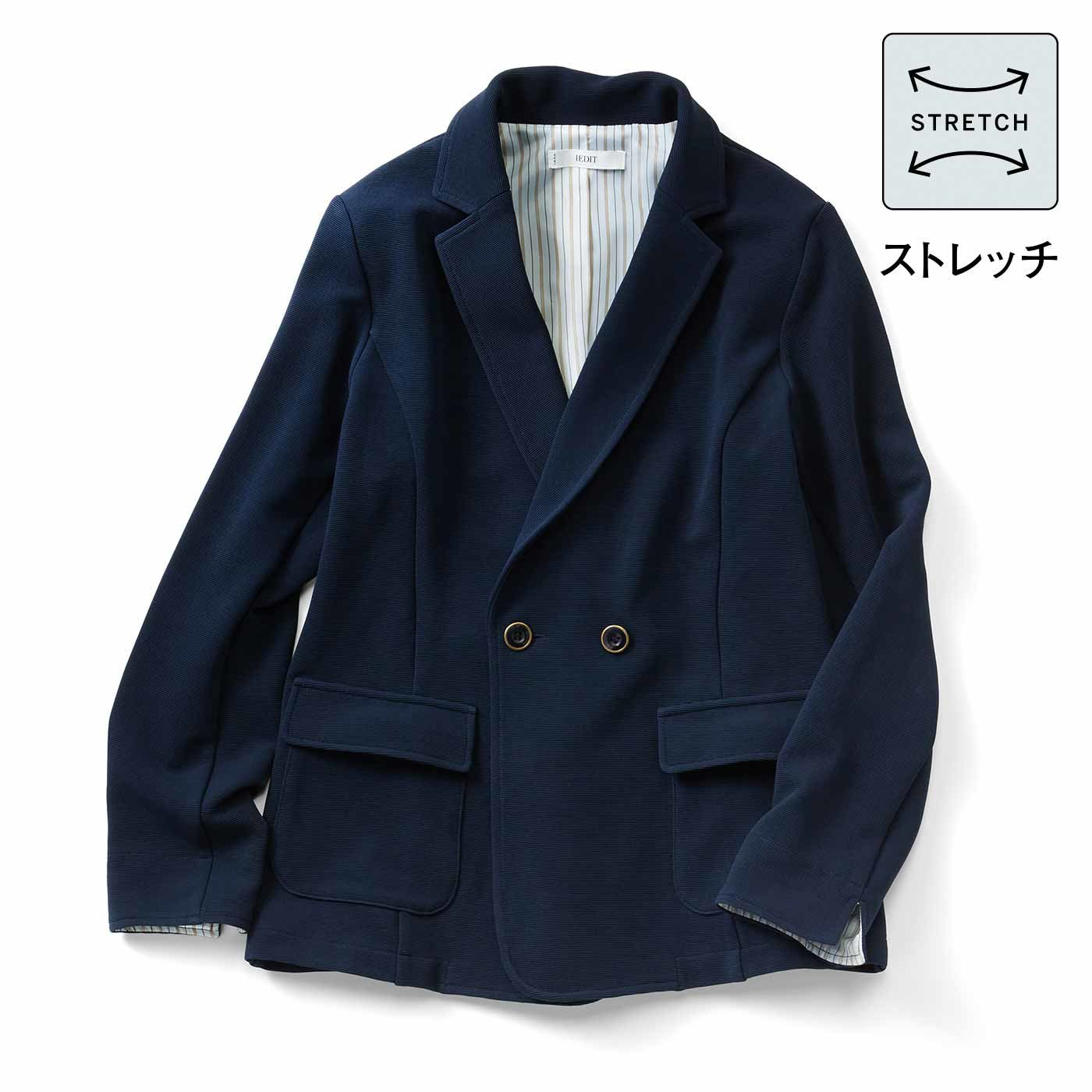 IEDIT[イディット] 伸びやかできれいなバレエフィット(R)のスペシャル紺ブレジャケット