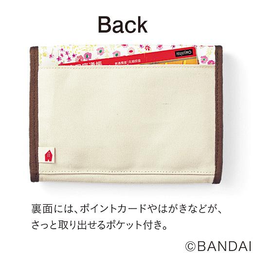 裏面には、ポイントカードやはがきなどが、さっと取り出せるポケット付き。