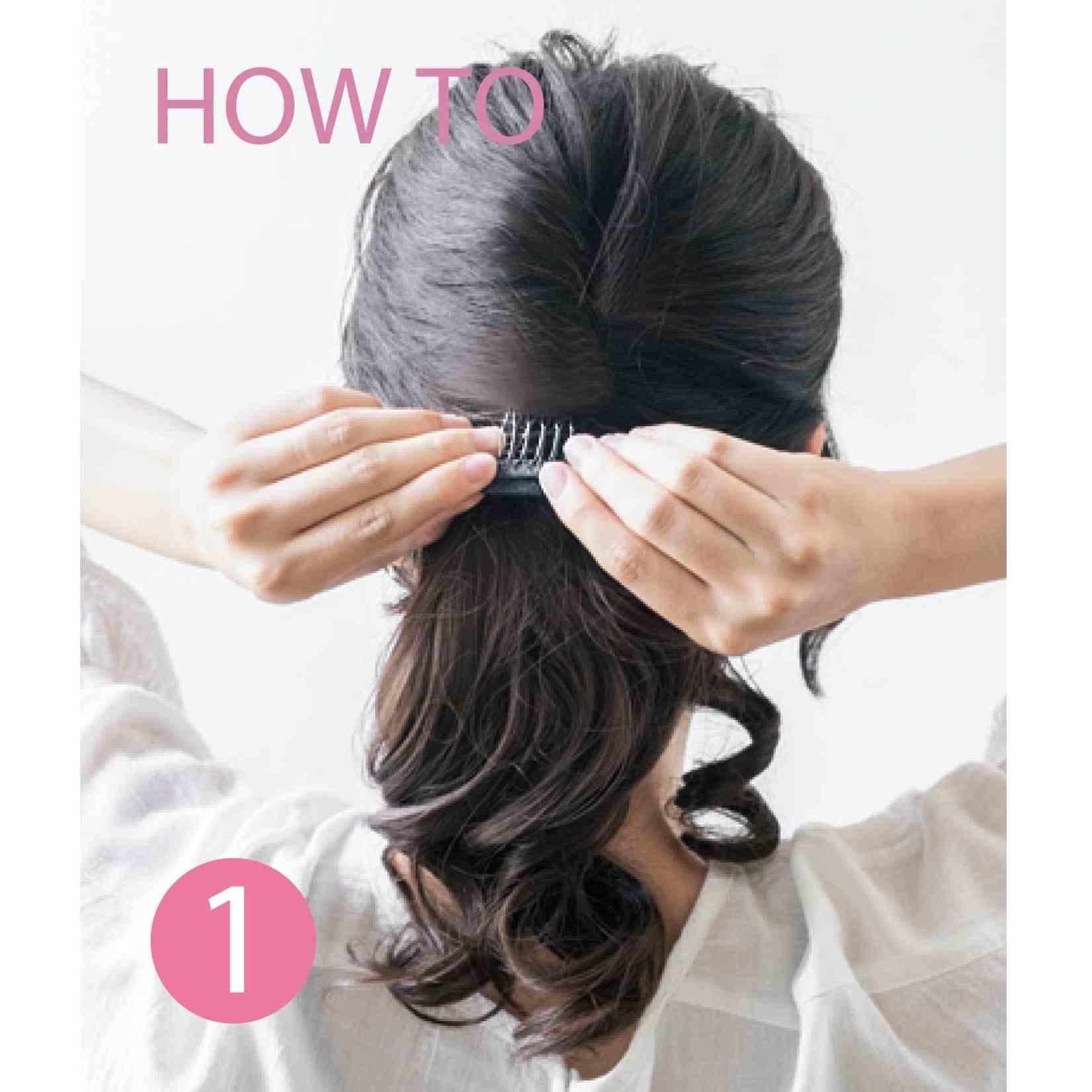 髪の毛をゴムでまとめ、上からウィッグ裏側のコームを差し込みます。