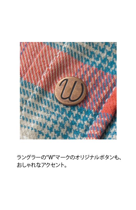 """ラングラーの""""W""""マークのオリジナルボタンも、おしゃれなアクセント。"""