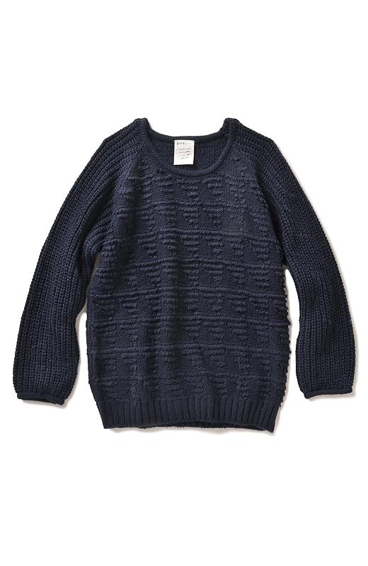 あぜ編みとループ編みの組み合わせ。