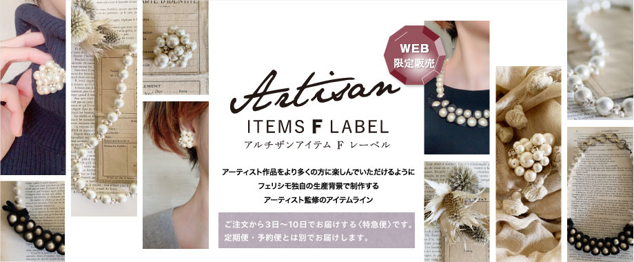 ARTISAN ITEMS F LABEL