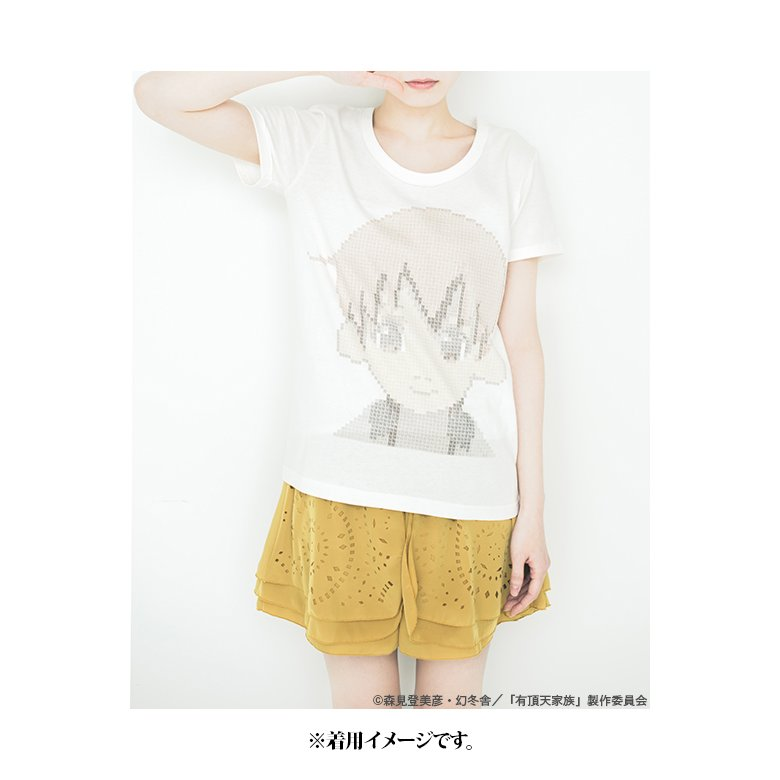 有頂天家族 Tシャツ:矢四郎