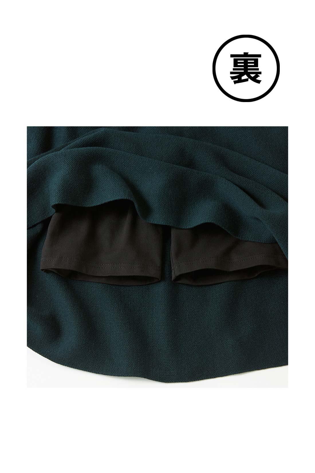 あったか裏起毛のインナーパンツ付き 絶妙に大人っぽく女らしいAラインスカートの内側には、裏起毛をかけた暖かなインナーパンツがドッキング。ウエストゴムでするっとはけるので、防寒も時短も両立できます。 ※お届けするカラーとは異なります。