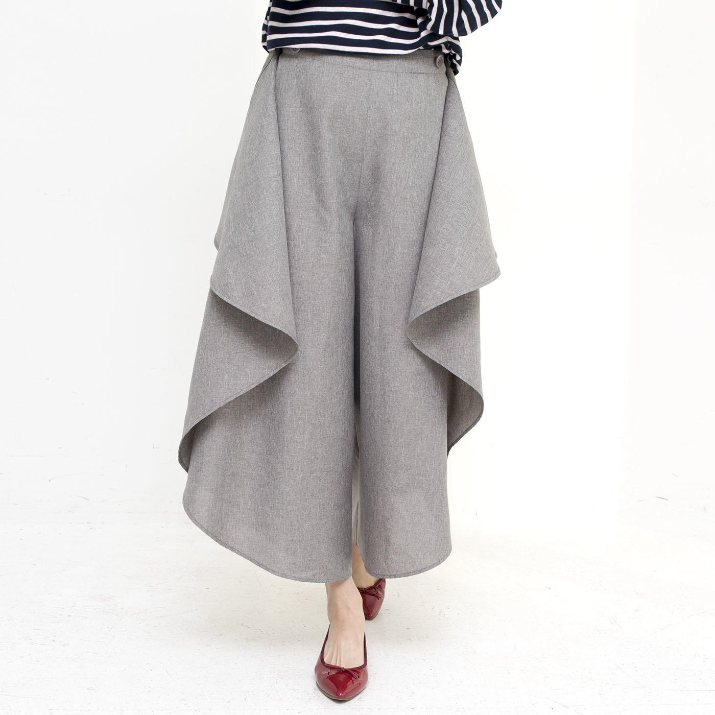 フラウグラット 風を通して腰まわり隠す 2-WAYラップスカート風パンツ〈グレー〉