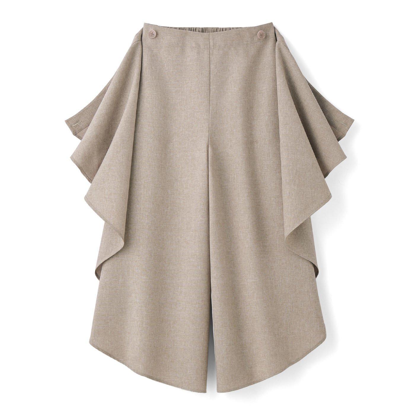 フラウグラット 風を通して腰まわり隠す 2-WAYラップスカート風パンツ〈モカベージュ〉